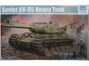 TRUMPETER 小號手 Soviet KV-85 Heavy Tank 1/35 NO.01569