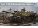 TRUMPETER 小號手 Soviet ISU-152 Self-propelled heavy howitzer 1/35 NO.01571