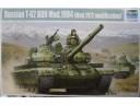 TRUMPETER 小號手 俄羅斯T-62 BDD1984年型(1972年型改) 1/35 NO.01554