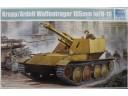 TRUMPETER 小號手 Krupp/Ardelt Waffenträger 105mm leFH-18 1/35 NO.01586