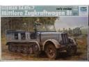 TRUMPETER 小號手 German Sd.Kfz. 7 Mittlerer Zugkraftwagen 8t 1/35 NO.01514
