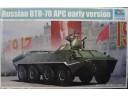 TRUMPETER 小號手 Russian BTR-70 APC early version 1/35 NO.01590