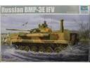 TRUMPETER 小號手 Russian BMP-3E IFV 1/35 NO.01530
