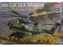 "ACADEMY MH-53 ""Sea Dragon"" 1/48 NO.12703"