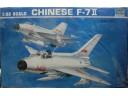 TRUMPETER 小號手 Chinese F-7II 1/32 NO.02216
