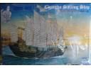 TRUMPETER 小號手 Chengho Sailing Ship 中國鄭和寶船 1405-1430 NO.01202