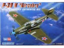 "HOBBY BOSS 美國P-39N""空中眼鏡蛇"" 1/72 NO.80234"