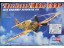 HOBBY BOSS 颶風 MK II TORP 型戰鬥機 1/72 NO.80216