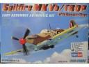 HOBBY BOSS 噴火 MK.Vb  沙漠型戰鬥機 1/72 NO.80214
