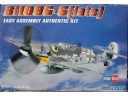 HOBBY BOSS Bf109G-6 (late) NO.80226