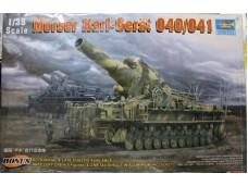 TRUMPETER 小號手 Mörser Karl-Gerät 040/041 1/35 NO.00215