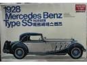 ACADEMY 1928 Mercedes-Benz SS 1/16 NO.1520