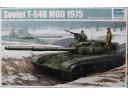 TRUMPETER 小號手 蘇聯T-64B 主戰坦克(1975年) 1/35 NO.01581
