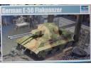 TRUMPETER 小號手 E-50自行防空火炮 1/35 NO.01537