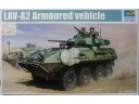 TRUMPETER 小號手 LAV-A2 Armoured Vehicle 1/35 NO.01521(min call)