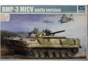 TRUMPETER 小號手 BMP-3 MICV Early version 1/35 NO.00364