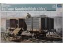 TRUMPETER 小號手 German Railway Gondola (high sides) 1/35 NO.01517