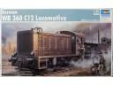 TRUMPETER 小號手 German WR 360 C12 Locomotive 1/35 NO.00216