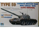 TRUMPETER 小號手 Chinese Medium Tank Type 59 wth 120 mm Gun (late version) 1/35 NO.00320