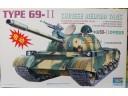 TRUMPETER 小號手 Type 69-II Chinese Medium Tank 電動馬達版 1/35 NO.MM00304
