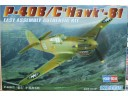 HOBBY BOSS P-40B/C Hawk-81 NO.80209