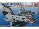 ACADEMY CH/HH-46D Sea Knight U.S. NAVY Version 1/48 NO.12207