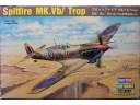 HOBBY BOSS 英國 噴火MK.Vb/ Trop熱帶型戰鬥機 NO.83206