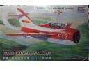 TRUMPETER 小號手 軍用飛機-中國殲教FT-5 1/32 NO.02203