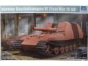 TRUMPETER 小號手 German Geschützwagen VI 21cm Msr 18 (sf) 1/35 NO.01540  (mincall)