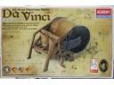 ACADEMY Mechanical Drum NO.18138