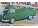 HASEGAWA 長谷川 Volkswagen Typ 2 Pickup Truck (1967) 1/24 NO.HC-11/21211