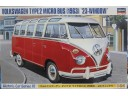 HASEGAWA 長谷川 Volkswagen Type 2 Micro Bus (1963) '23-window' 1/24 NO.HC-10/21210