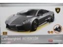 ACADEMY Lamborghini REVENTON Die-cast Model Kits 1/24 NO.15117