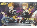 AOSHIMA 青島 痛車 When Seagulls Cry VERTEX JZX100 Chaser Late Ver. 1/24 NO.047538