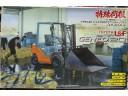 AOSHIMA 青島 Toyota L&F Geneo20 (Counter Lift) & Russel Kit 1/32 NO.048153
