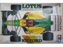田宮 TAMIYA Lotus 107 Ford 1992 無水貼 1/20 NO.20037