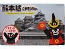 FUJIMI 富士美 Kumamoto Castle Kumamon Ver. 熊本城 1/700 NO.500690