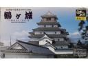 DOYUSHA Tsuruga Castle 1/460 NO.JJ5