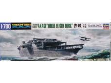 HASEGAWA 長谷川 日本航空母艦  赤城 三段甲板 1/700 NO.49220