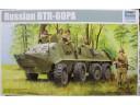 TRUMPETER 小號手 Russian BTR-60PA 1/35 NO.01543