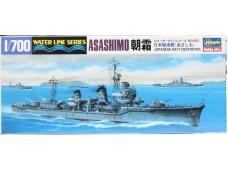 HASEGAWA 長谷川  JAPANESE NAVY DESTROYER ASASHIMO 朝霜 1/700 NO.43450