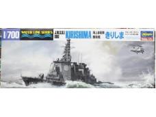 HASEGAWA 長谷川  JMSDF KIRISHIMA 霧島 1/700 NO.49028