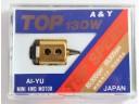 愛瑜模王AY 四驅車馬達 TOP SPEED RPM85000~ RPM89900  M125A