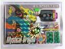 愛瑜模王AY 四驅車馬達 神龍 雙線之星 強力磁鐵 RPM148000~ RPM158000 NO.M151