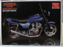 ACADEMY HONDA CB750F MOTORCYCLE 1/8 NO.1545