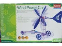 ACADEMY Wind Power Car 風動力車 NO.18140