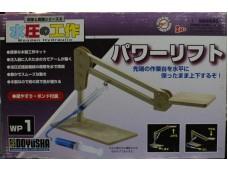 DOYUSHA 水壓動力控制科學模型 木製品 NO.WP1/06738