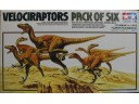 TAMIYA 田宮 VELOCIRAPTORS PACK OF SIX 恐龍模型 1/35 NO.60105