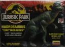 "LINDBERG JURASSIC PARK 侏儸紀公園 HADROSAURUS ""CORYTHOSAURUS"" 冠龍恐龍模型 NO.70275"