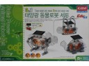 ACADEMY Solor Power Animal Robert Set 太陽能動物機器人組 NO.18139
